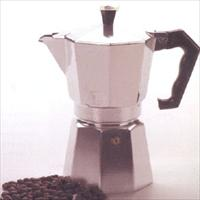 Old Time Coffee Maker : How to Make an Old Fashioned Coffee Maker (no Electricity Needed) - Africa.gm - Africa news and ...